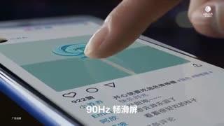 شهرسخت افزار: تیزر گوشی HUAWEI Enjoy 20 Pro