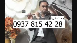 فلوت استیل عربی کلیددار پن فلوت ریکوردر نی هفت بند ترومپت نوحه مداحی