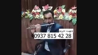 فلوت عربی استیل کلیددار ریکوردر ترومپت نوحه مداحی جواد مقدم محمود کریمی روضه