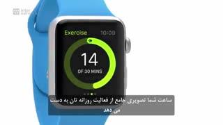 نقد و بررسی اپل واچ ⭐ - با زیر نویس فارسی