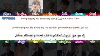 ویدیو لیریک اهنگ mymy از سونتین با زیرنویس فارسی چسبیده
