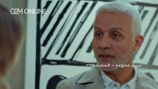 قسمت 232 سیب ممنوعه دوبله فارسی سریال نماشا