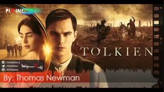 موسیقی متن فیلم تالکین اثر توماس نیومن (Tolkien,2019)