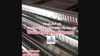 تولید کننده و فروشنده متریال سقف عرشه فولادی