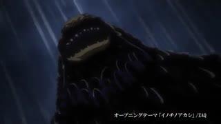 تریلر اصلی فصل دوم انیمه Muhyo & Roji's Bureau of Supernatural Investigation