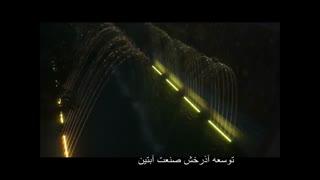 آبنمای ریتمیک ویلای شخصی طرقبه مشهد www.Abonoor.ir
