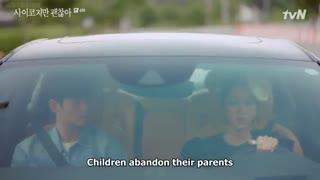 قسمت چهارم سریال کره ای مشکلی نیست که خوب نباشی  It's Okay to Not Be Okay 2020+ زیرنویس