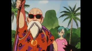 تریلر رسمی انیمه دراگون بال Dragon Ball