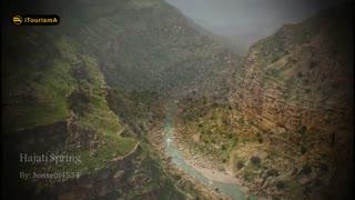 عکس های زیبا از طبیعت ایران