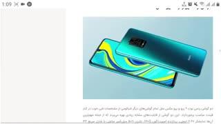 بهترین گوشیهای شیائومی در سال ۲۰۲۰ خرید اینفو kharidinfo.ir میکاس mikas.ir