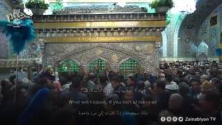 امام رضا 1 - هلالی و حامد زمانی | مترجمة للعربیة | English Urdu Subtitles