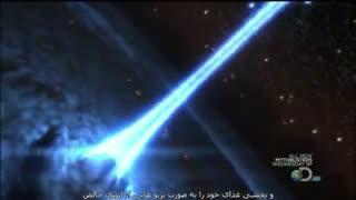 کیهان چگونه کار می کند؟ 2