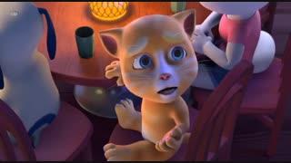 انیمیشن گربه سخنگو و دوستان