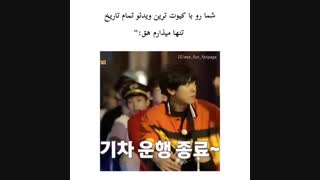 کیوت ترین ویدیو ی تاریخ از چانیول ❤️ - اکسو - EXO - Chanyeol