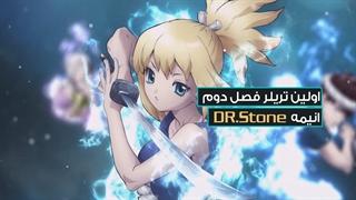 اولین تریلر فصل دوم انیمه Dr. Stone