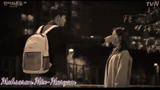 میکس عاشقانه و احساسی مینی سریال کره ای حرارت کلام
