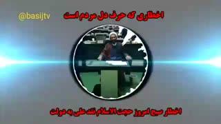 مطالبه عمومی برای محاکمه حسن روحانی و محمدجواد ظریف  بخاطر خیانت های مکررشان