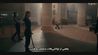 دانلود قسمت 3 سریال Warrior Nun
