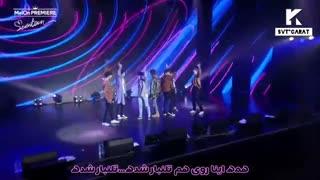 اجرای آهنگ Still Lonely از سونتین(Seventeen) با زیرنویس فارسی