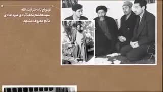 مروری بر  زندگی حضرت آیتالله سید جواد حسینی خامنهای؛ پدر رهبر انقلاب . در بیات رهبر معظم انقلاب