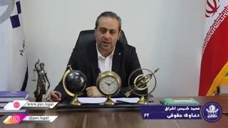 درخواست صدور گواهی انحصار وراثت2