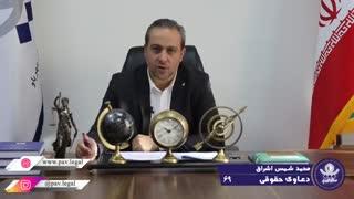 دعوای الزام اداره ثبت احوال به صدور شناسنامه