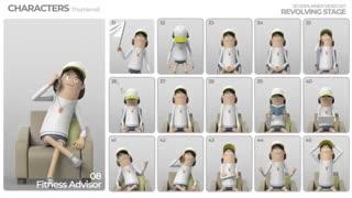 پروژه افتر افکت ابزار ساخت موشن گرافیک سه بعدی