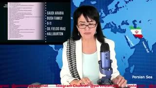 رازهای پشت پرده قاچاق مواد مخدر و پشتوانه دلار آمریکا - برنامه بانو پروین زمانی