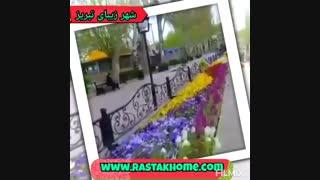 سفر به آذربایجان شرقی و تبریز زیبا