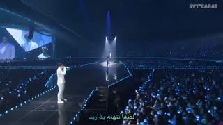 اجرای فوق العاده زیبای آهنگ Can't See The End از Seventeen با زیرنویس فارسی