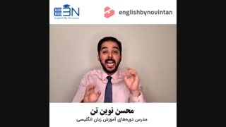 english and the secrets