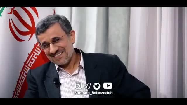صحبتهای عجیب و غریب احمدی نژاد درباره حبیب، معین و شجریان