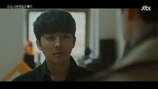 قسمت دوم سریال کره ای Was It Love 2020 - با زیرنویس فارسی