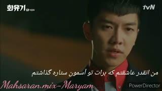 ❤وقتی عشقت میخواد همه چی رو تمام کنه و تو بهش ثابت میکنی که عاشقشی ❤ میکس بسیار عاشقانه ادیسه کره ای