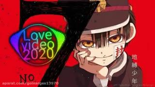 اوپینگ کامل فصل اول انیمه Jibaku Shounen Hanako-kun Opening Full  - ساخت خودم  - Love video 2020 -