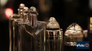 نحوه صحیح عطر و ادکلن زدن آقایان+لینک تخفیف زیرفیلم