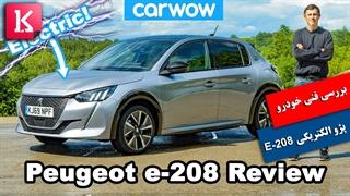 بررسی فنی خودروی الکتریکی Peugeot e-208