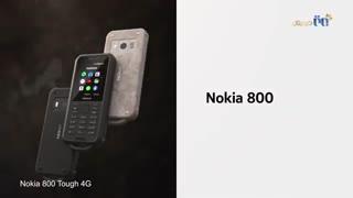 ویدئوی رسمی از گوشی Nokia 800 Tough 4G