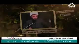 مرحوم شیخ مصطفی خبازیان زاده2