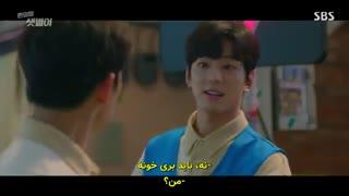 قسمت دوازدهم سریال کره ای فروشگاه ست بیول تازه کار Backstreet rookie + زیرنویس فارسی چسبیده با هنرنمایی جی چانگ ووک و کیم یوجونگ