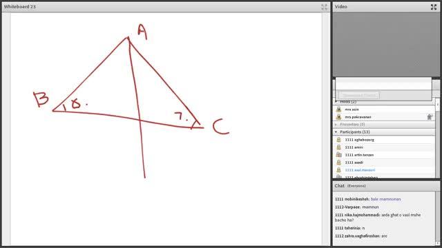 هندسه - 6مرداد