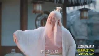 سریال چینی رقص امپراتوری آسمان قسمت 12 با زیرنویس فارسی /Dance of The Sky Empire Chinese Drama 2020