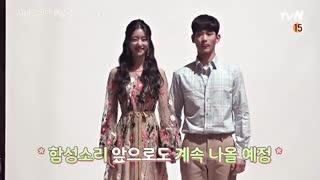 میکس زوج سریال کره ای مشکلی نیست خوب نباشی ♧ کیم سو هیون و سئو یه جی ♧