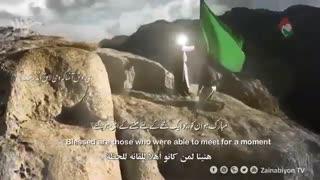 پسر فاطمه (نماهنگ امام زمان) علی اکبر قلیچ   مترجمة للعربیة   English Urdu Subtitles
