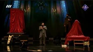 اجرای شعبده بازی دیدنی محمد حیدری و محمد خواجوی در فصل دوم عصر جدید