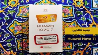 جعبه گشایی گوشی هوشمند Huawei nova 7i