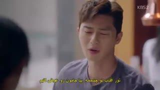 قسمت اول سریال کره مبارزه برای راهم +زیرنویس چسبیده Fight for my way 2017 با بازی پارک سئو جون