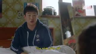 قسمت سوم سریال کره ای مبارزه برای راهم +زیرنویس چسبیده Fight for my way 2017 با بازی پارک سئو جون