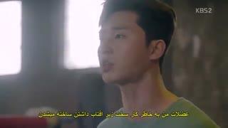 قسمت پنجم سریال کره ای مبارزه برای راهم +زیرنویس چسبیده Fight for my way 2017 با بازی پارک سئو جون