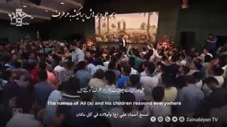 منی که از تولدم - محمود کریمی   مترجمة للعربیة   English Urdu Subtitles